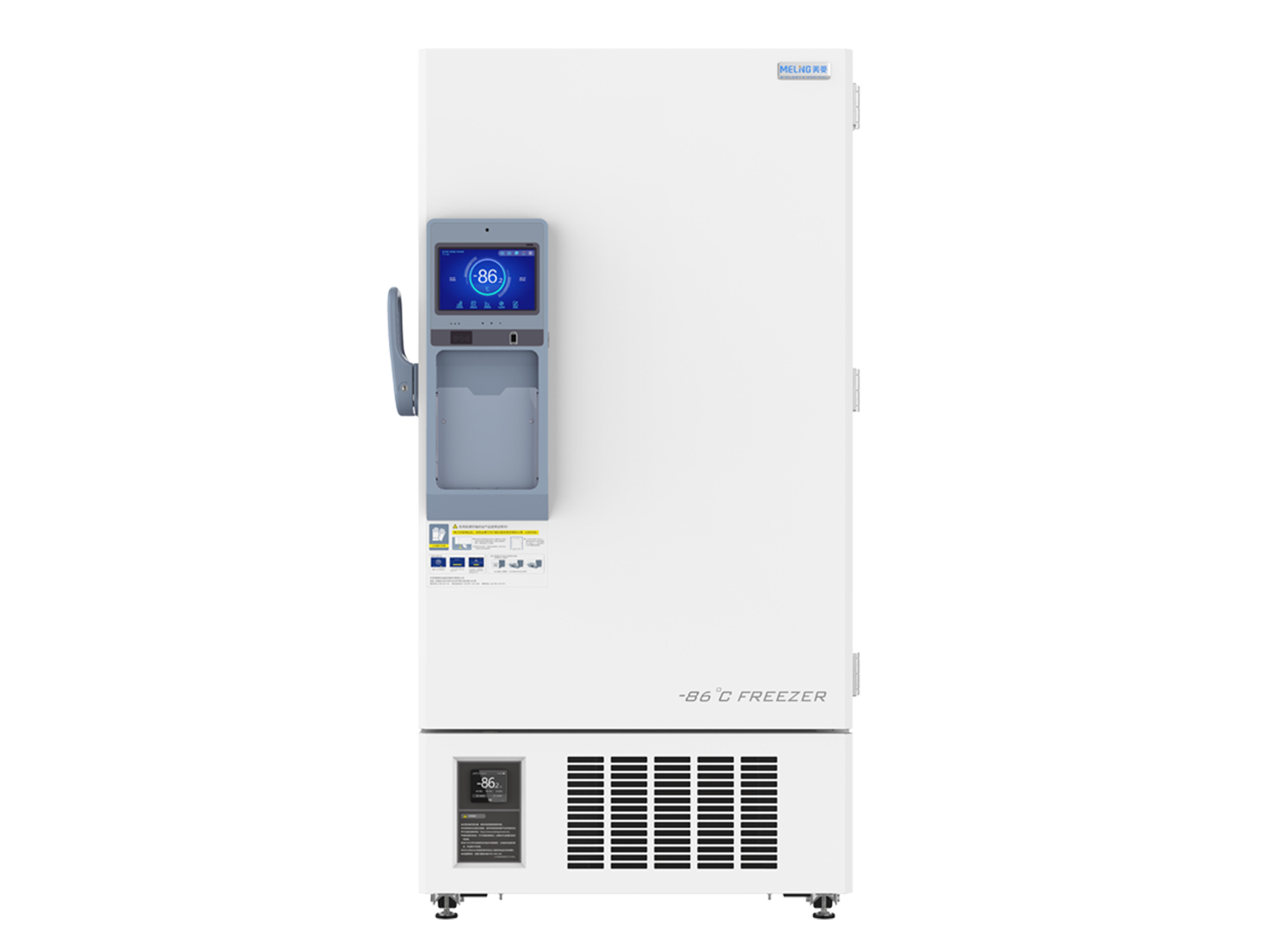 -86℃超低溫冷凍儲(chu)存箱DW-HL680