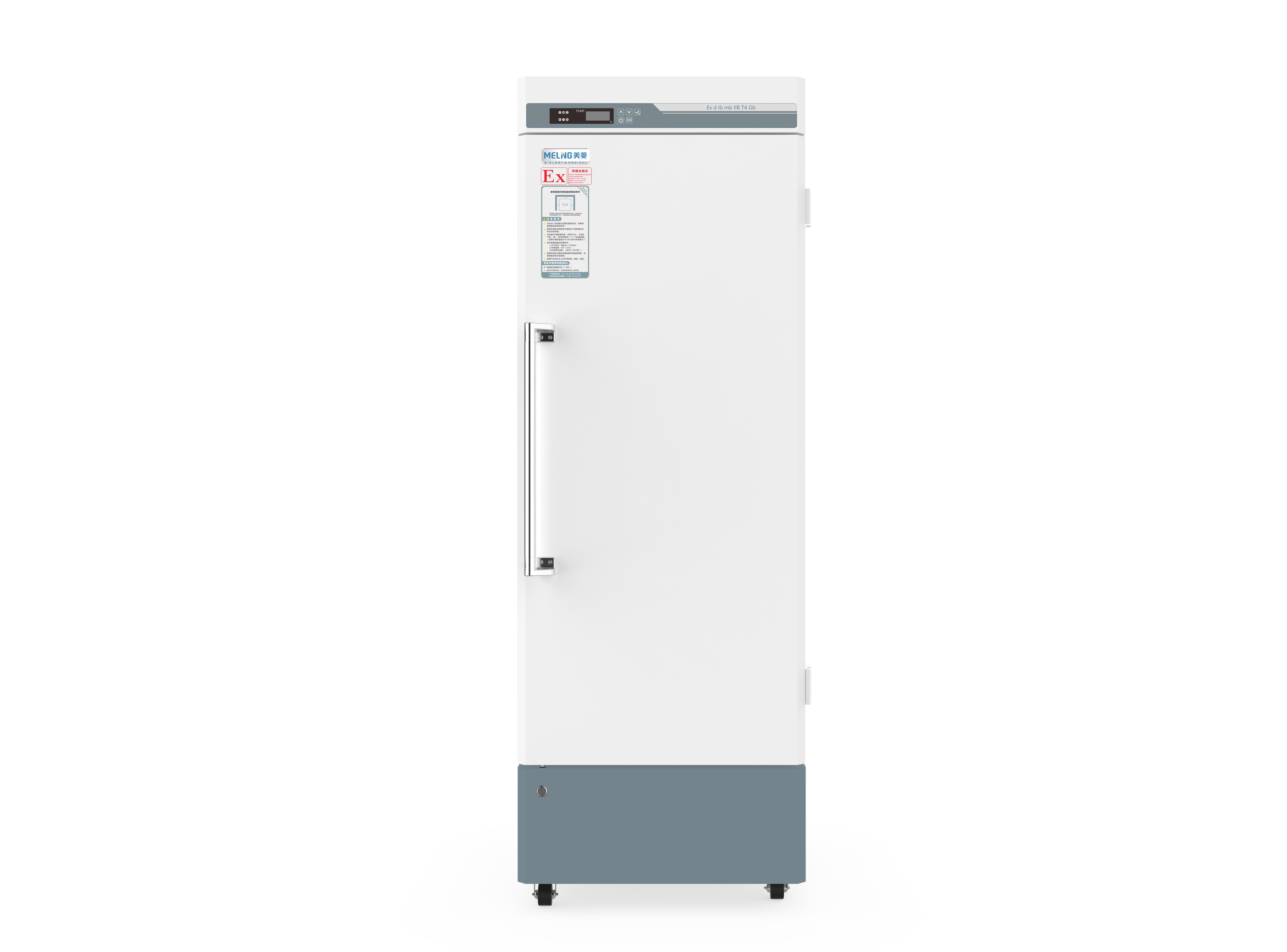 2~8℃ 防爆冰箱YC-360EL